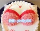 潍坊寿光高新区生日连锁水果巧克蛋糕店市区送货上门