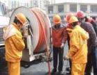 清理化粪池 高压清洗 排污疏通马桶自来水安装维修