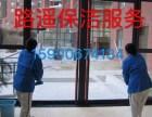 上海市虹口区临平路附近开荒保洁多少钱一平,保洁公司哪家好