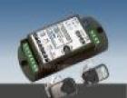 销售德国盖泽(GEZE)EC-drive自动感应门