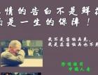 国寿瑞鑫两全保险(典藏版)