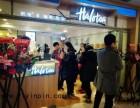Halotea茶饮加盟店怎么样 Halotea茶饮加盟费多少