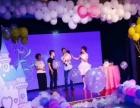 南昌儿童生日派对策划 宝宝宴 百日宴 气球布置