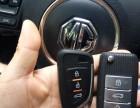 开汽车锁 保险柜 配小车钥匙 高州开锁电话