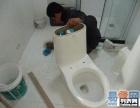 杭州装马桶电话