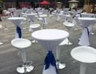 拉斯维加斯赌桌,贵宾椅,一米线,铁马,吧椅出租