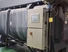 制冷设备回收