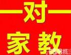 郑州大学生-学霸上门-一对一免费试讲