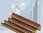 浙江铜块回收价格台州黄岩区铜块回收价格
