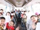 黄岛到沈阳直达客车 在哪上车-票价多少-汽车站时刻表