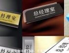 扬州logo字、标牌灯箱挂旗设计安装,亚克力不锈钢