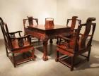 专业回收实木家具 茶桌 仿古家具