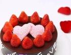 海兴县特色生日蛋糕预定网上蛋糕送货上门本地蛋糕海兴