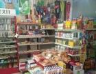 黄河科技大学南校区内商业街 超市整体转让