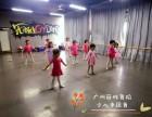 海珠官洲周边哪里有少儿中国舞寒假培训课程?