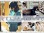 杭州樱花国际日语培训中心