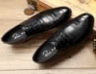 品瑞品牌男鞋 诚邀加盟