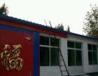 定兴 定兴大佟村 厂房 400平米