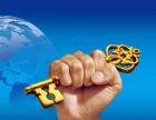 现金管理的模式及目标