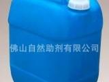 HO-820双季铵盐碘消毒剂
