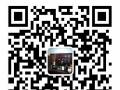 济南新华三防火墙产品介绍济南图腾机柜办事处dhm
