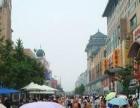 清华东路主街20㎡可做小吃商铺出租 带餐饮执照