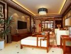 厦门漳州泉州全屋定制,家具定制,空间设计装饰,一站式