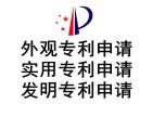 深圳坪山新区版权转让