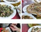 吃海鲜去哪儿-温州海鲜哪儿好吃