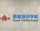 温州学室内装潢到瓯越学校,新班即将开课!