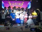 新城区声乐唱歌流行演唱小歌手钢琴吉他古筝小主持人艺考生培训
