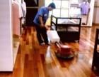 蚌埠天天保洁,专业地板打蜡,地毯沙发空调清洗,瓷砖美缝,等