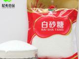 供应食品调料 安徽白糖袋装调味精品 白砂糖厂家低价直销