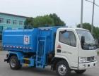 东风轻卡自装卸垃圾车
