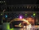 商场活动周年庆 年会 中大型会议等策划布置装饰美化