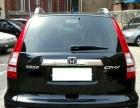 本田CR-V2010款 2.0 自动 两驱都市版 提供按揭、抵押