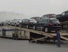 新疆汽车托运物流至全国线路笼车,诚信是汽车托运较后的尊严