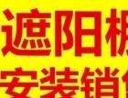 临沂市推拉蓬推拉篷停车棚推拉棚电动雨棚物流篷货运仓储篷
