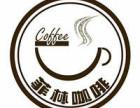 菲林咖啡加盟怎么样 菲林咖啡加盟优势及前景