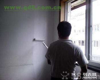 南京鼓楼区好邻居保洁公司承接装潢后开荒保洁出租房保洁玻璃清洗