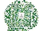 鞍山市樱道外语学校德语课招生鞍山权威小语种培训基地高端学校