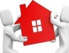 正规搬家,诚信服务,价格合理承接居民公司长短途搬家