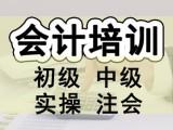 重庆会计培训机构-财务真账实操班-会计职称考证学校