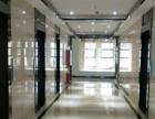 麒龙国际 写字楼 131平米