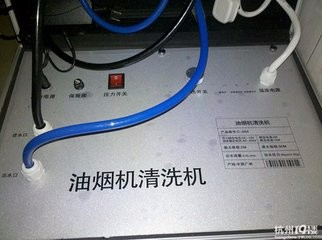 清洗油烟机-洛阳5880保洁