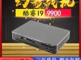 迷你工控電腦主機I9 9900無風扇嵌入式辦公游戲電腦小主機