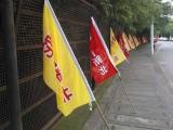 扬中市做条幅横幅旗帜绶带袖标,我们免费送货
