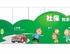 广州生育保险挂靠服务 给您家人一份保障 高额报销广州生育保险