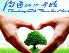 欢迎访问黄山美的空调官方网站全国售后服务咨询电话您