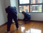 华岩家政服务 专业清洁保洁